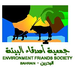 جمعية أصدقاء البيئة